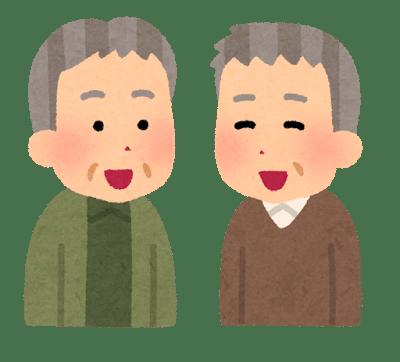20170703敬老の日おじいちゃんosyaberi_ojiisan