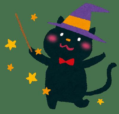 20170812ハロウィ ン黒猫の魔法使いいらすとや