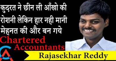 Rajasekhar Reddy