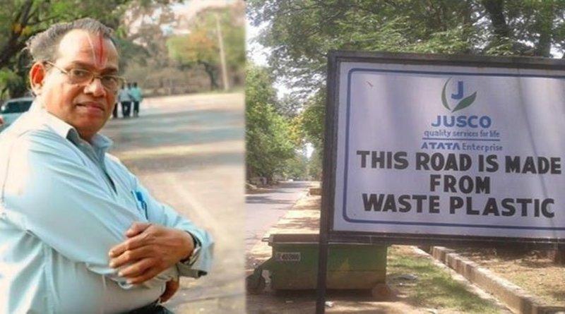 Professor Rajagopalan Vasudevan