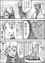 prad6 hiro kazuki alec comic marokuri5