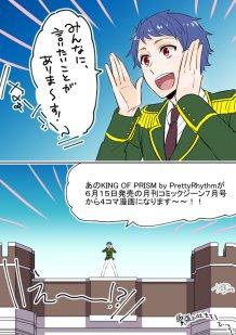 prad6 Kinpri yon koma manga by Takamatsu Tsubasa, it will start in the July edition of Comic Gene release on June 15 1