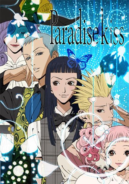 paradise_kiss-anime