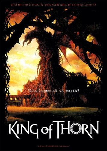 king-of-thorn1