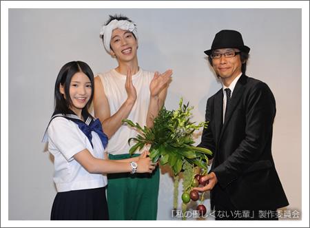 watashi-no-yasashikunai-sempai_1