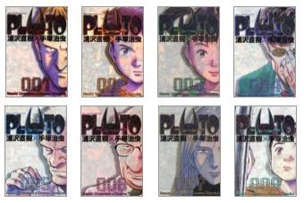 pluto-edition-standard