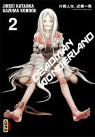 deadman-wonderland_2