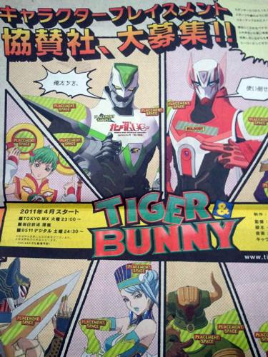 tiger_bunny