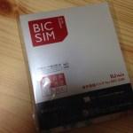 BIC SIM が到着しました