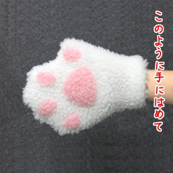 150128nekomitten02 600x600 - DPZの「ネコになれる手袋」、予約時点で申し込みが殺到し完売に