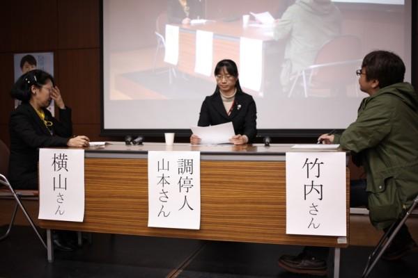 150301catsymposium002 600x400 - 行政書士ADRセンター東京主催の「地域猫シンポジウム2015」レポート