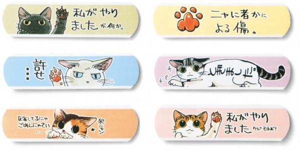 150510FELISSIMOnekobu 600x301 - フェリシモ猫部が新宿進出、27日までマルイに出店