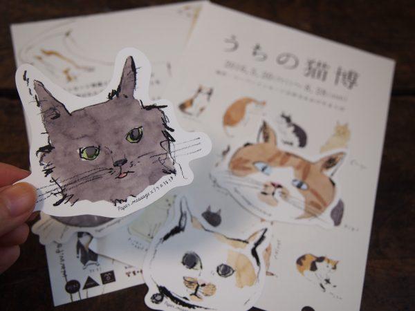 160525nekohaku cut 600x450 - 探すはうちの猫の顔、吉祥寺「うちの猫博」開催中