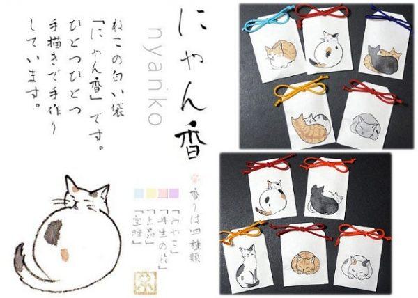 160706tanabata02 600x428 - 東北の空を彩る猫型飾り、仙台七夕まつりに猫要素が追加される