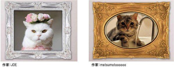 160912nekoyasumi 600x232 - あなたの猫も額縁入りに、三都市巡回「ねこ休み美術館」が9月14日から