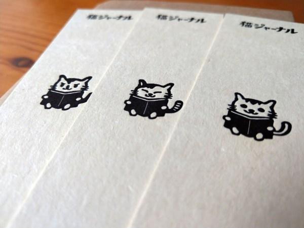 171030Catbookmarker 600x450 - 保護猫助かる猫ジャーナル特製しおり、ネコリパブリック各店で限定販売