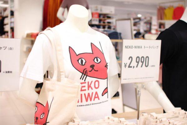 180905nekoniwa01 600x400 - 猫が助かる「猫庭×UNIQLO」コラボTシャツ、下関のユニクロ2店舗限定で販売中
