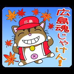 広島の人注目!マキシンさんが新LINEスタンプ!方言! 広島にゃんこ Vol.3