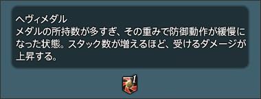 326a324de9a30a197456ccb8bbdb5365274f6f84_48
