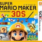 3DS版「スーパーマリオメーカー」が12月1日発売! WiiU版との違いなどを紹介
