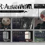 「ニーアオートマタ」のSteam版が配信開始! 期間内購入で限定特典「アクセサリー:Valve」付き