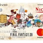 「FF14」デザインのクレジットカードが登場! 入会特典に描き下ろしイラストのオリジナルステッカー