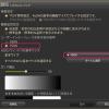 【FF14】4.0からPS4版のUI表示サイズが小さくなる不具合発生中! UI担当の皆川氏がフォーラムに投稿