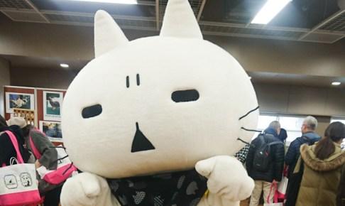 白猫のきぐるみ