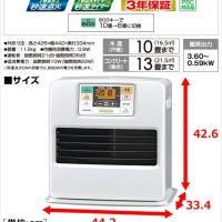 【eco】石油ファンヒーターならコロナFH-ST36BYAをおススメしたい【燃費良し】