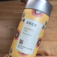 台湾の『嶢陽茶行/GEOW YONG TEA HONG』 ジャスミン茶が美味しい!