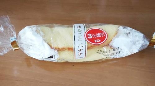 OKストアのまるごとバナナ109円