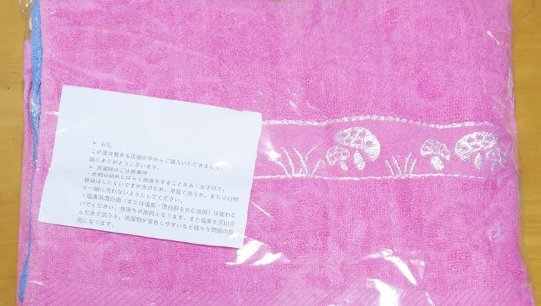 GMOインターネットの株主優待ギフト券を使ってくまポンで0円で購入する方法