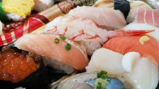 吉野家の株主優待券を利用。京樽のお寿司や中巻99円セールの情報など。
