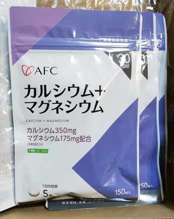 カルシウム+マグネシウム(3袋セット)