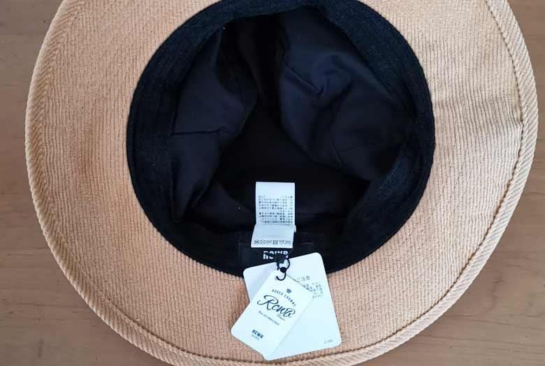 バロックジャパンリミテッドの株主優待券で洋服を購入