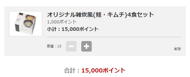 SDエンターテインメントの株主優待申込み