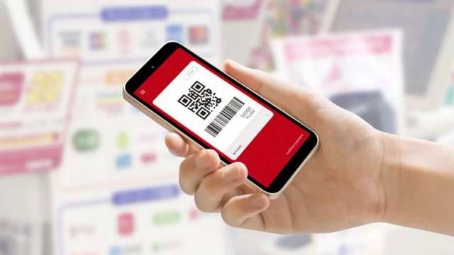 【最大1,500円分還元】PayPay・メルペイ・LINE Pay「セブン-イレブンで毎週100円相当を還元するキャンペーン」の詳細