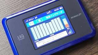 【WiMAX2+を新規契約】最安のWiMAXを一番お得に契約する方法