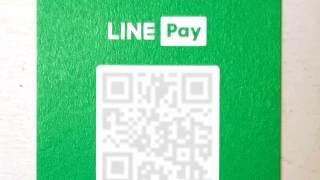 LINE Payのキャンペーンまとめ