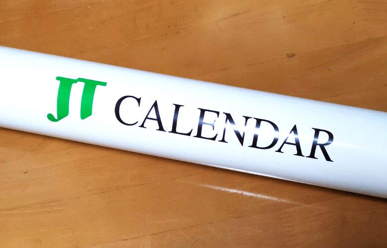 【隠れ優待】JTから2020年カレンダーが到着