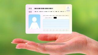 今さらだけどマイナンバーカードを発行するべきか?マイナンバーカード発行のメリットデメリット
