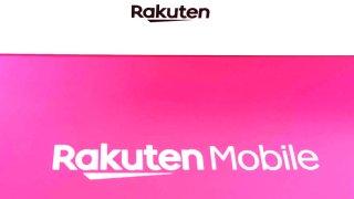 楽天モバイルの「Rakuten UN-LIMIT」に申し込みについて