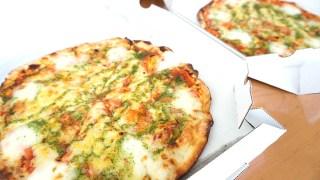 ガストのテイクアウトの「マルゲリータピザ」半額キャンペーンの詳細。マルゲリータピザの感想など。