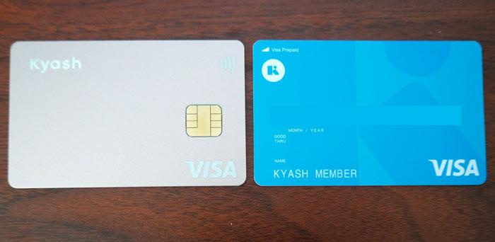 新Kyash Cardと旧Kyash Card(現Kyash Card Lite)のデザイン比較