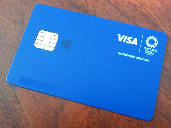 Visa LINE Payクレジットカード到着