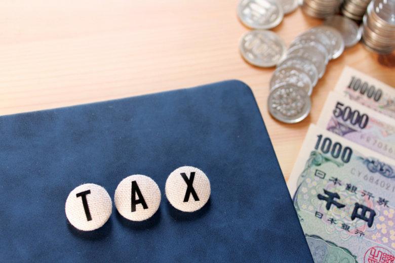 税金のお得な支払い方法&納付手段が限られる場合のおすすめ支払い方法2つを紹介