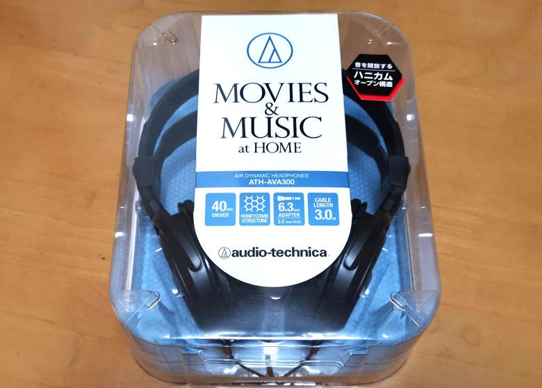 audio-technica(オーディオテクニカ)のヘッドホン「ATH-AVA300」