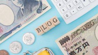 ブログ開始から丸2年目の、ページビュー数とGoogleアドセンスの収益を公開。2020年5月のGoogleコアアルゴリズムアップデート後のアクセス数の推移について。