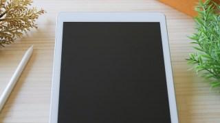 【いくらかかる?】iPadで快適にお絵描きをするために必要だった物とかかった費用を紹介【何が必要?】
