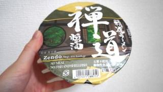 【GMOインターネットの株主優待利用】優待ギフト券利用で1個あたり58円!くまポンで精進カップ麺を購入